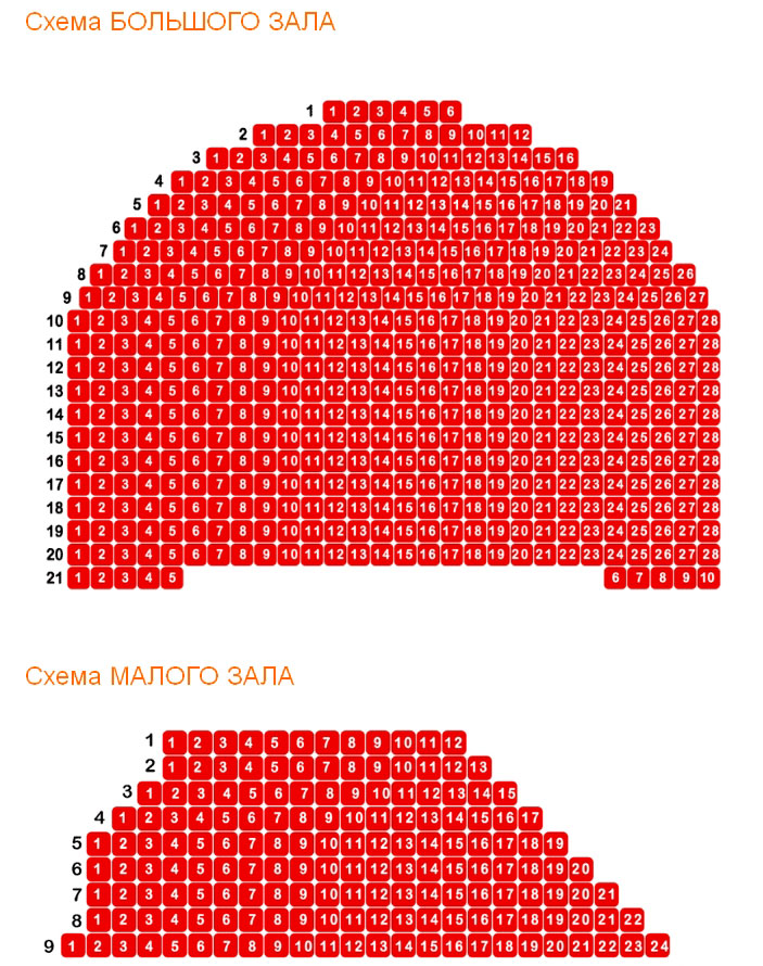 ... кукол Образцова-билеты: b тел/b. (b 495/b)b 66/b-b 222/b-76.